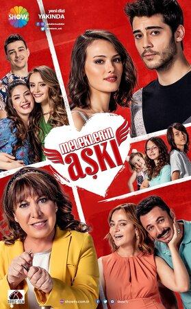 300x450 - Дорама: Любовь ангелов / 2018 / Турция