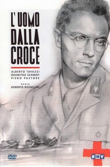 Человек с крестом (1943)