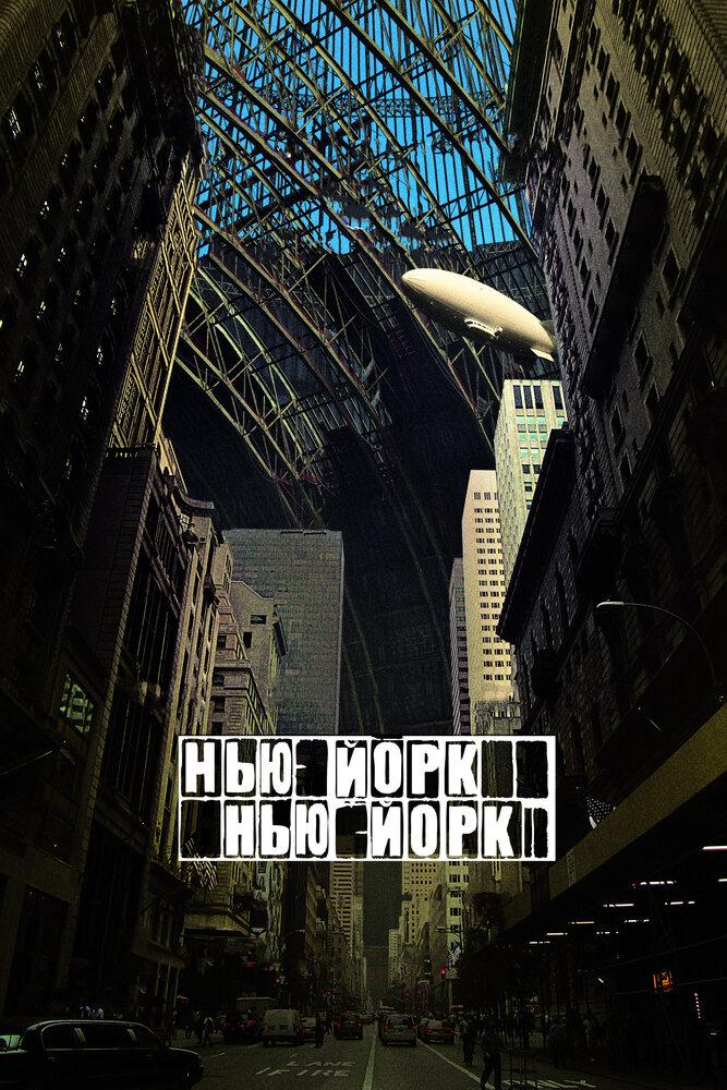 KP ID КиноПоиск 77177