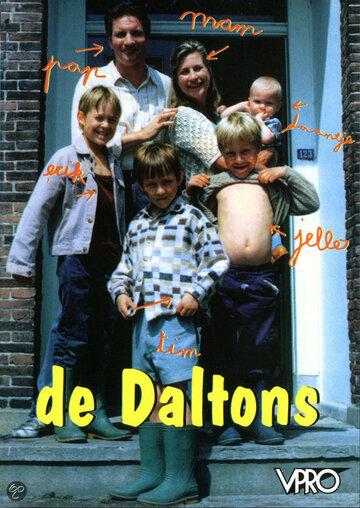 Мальчишки с улицы Дальтона (1999) полный фильм