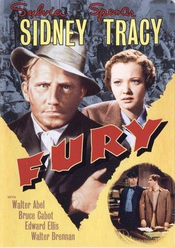 Ярость (1936) полный фильм онлайн