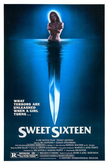 Сладкие 16 (1983)