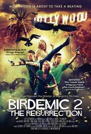 Птицекалипсис 2: Воскрешение (2013)