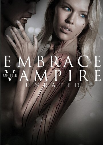 ������� ������� (Embrace of the Vampire)