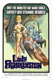 Дочь Франкенштейна (1971)
