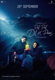 Pal Pal Dil Ke Paas (2019) смотреть онлайн фильм в хорошем качестве 1080p