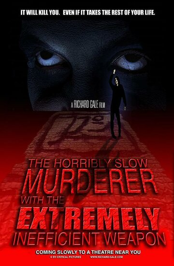 ������ ��������� ������ � ������ ������������� ������� (The Horribly Slow Murderer with the Extremely Inefficient Weapon)