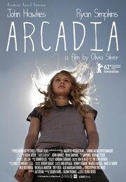 Смотреть онлайн Аркадия