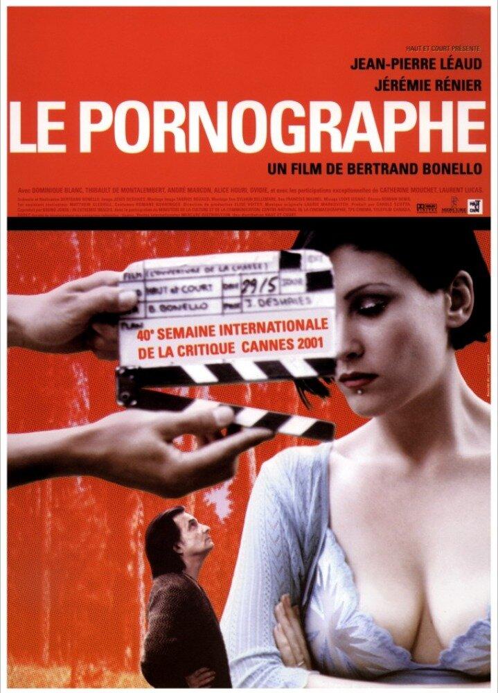 фильм про порногра