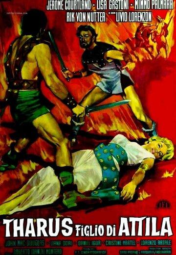 Тарус, сын Аттилы (1962)