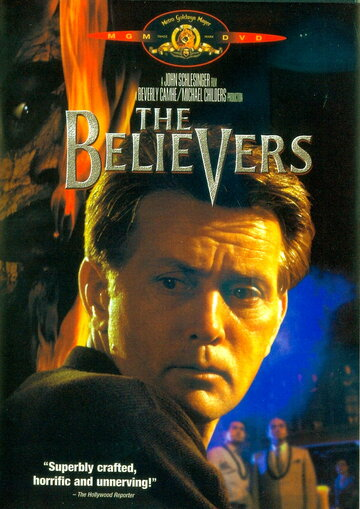 �������� (The Believers)