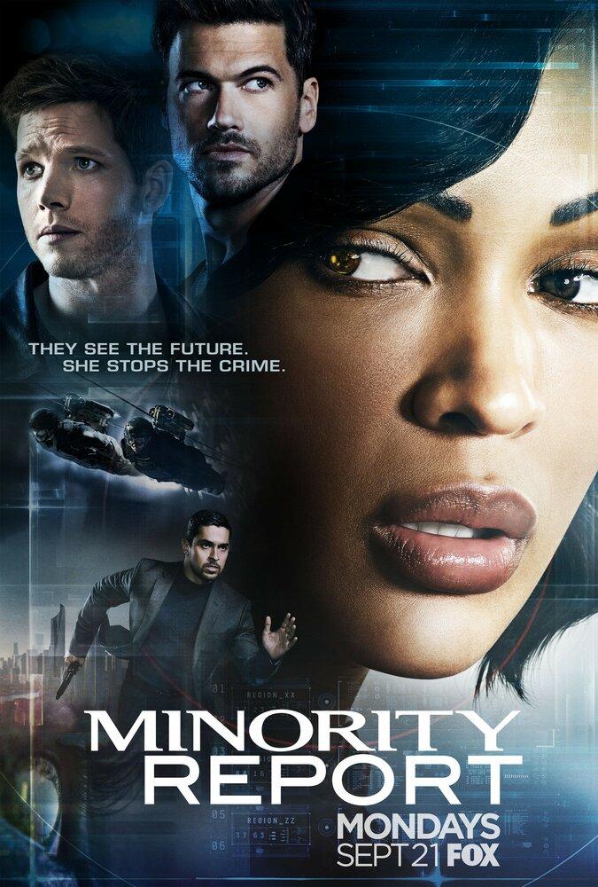Особое мнение / Minority Report (2015)