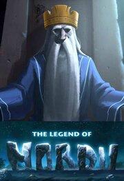 Смотреть онлайн Легенда о МорДу