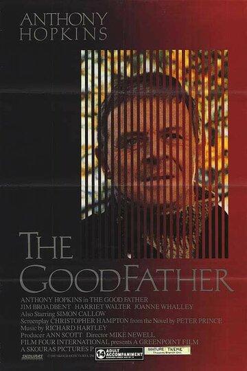 Хороший отец (1985) полный фильм онлайн