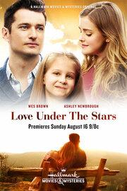 Любовь под звездами (2015)