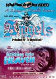 Смотреть онлайн Ангелы