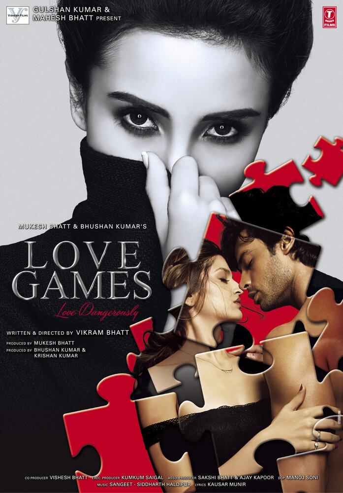 Любовные игры (2016)