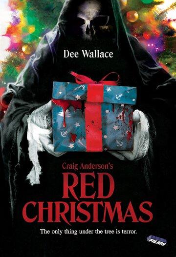 Красное рождество (2016) полный фильм онлайн