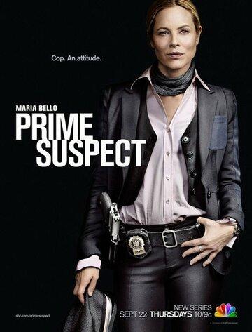 Главный подозреваемый (2011) полный фильм онлайн