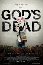 Смотреть онлайн Бог не умер