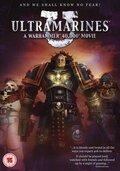 Ультрамарины (Ultramarines: A Warhammer 40,000 Movie)