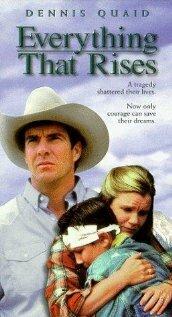 Все что растет (1998)
