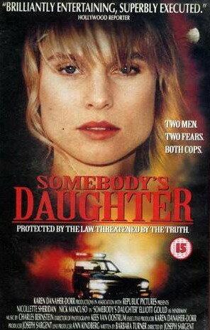 Чья-то дочь (1992)