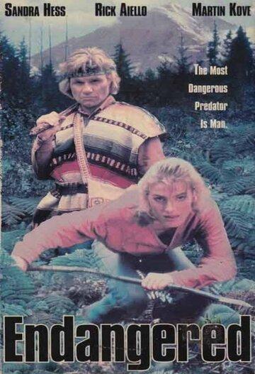 Под угрозой (1994)