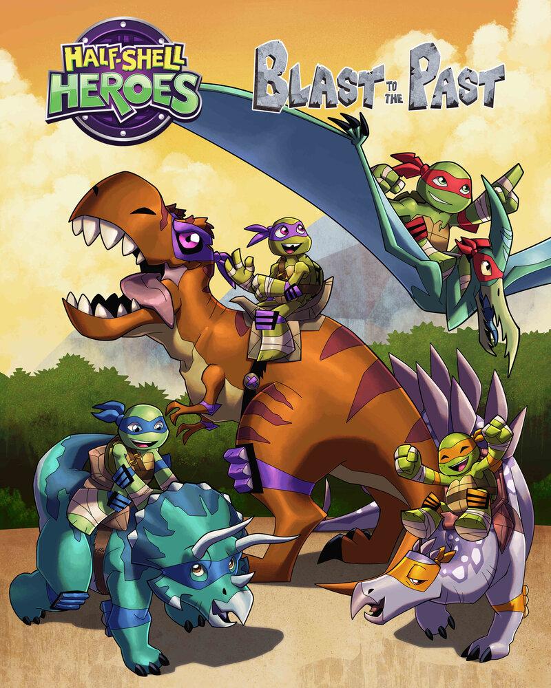 Half-Shell Heroes: Blast to the Past (2015) смотреть онлайн в хорошем качестве