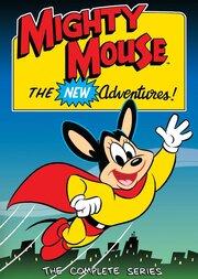 Смотреть онлайн Новые приключения Могучей Мыши