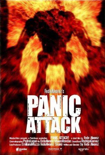 Приступ паники (Ataque de Pánico)