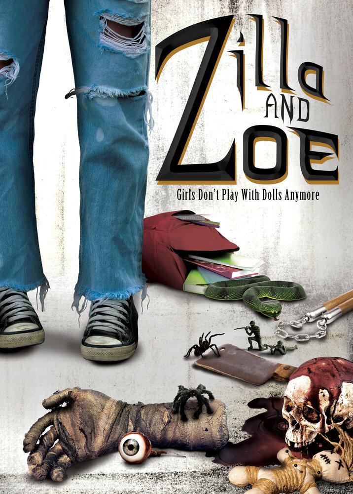 Зилла и Зои (2017)