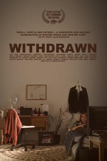 Замкнутый (Withdrawn) 2017 смотреть онлайн