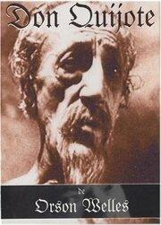 Дон Кихот Орсона Уэллса (1992)