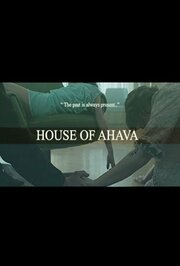 House of Ahava
