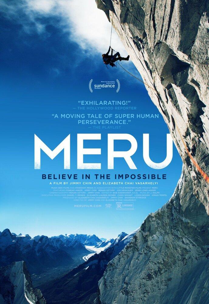 Меру (2015) смотреть онлайн HD720p в хорошем качестве бесплатно