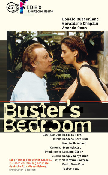 Спальня Бастера (1991)