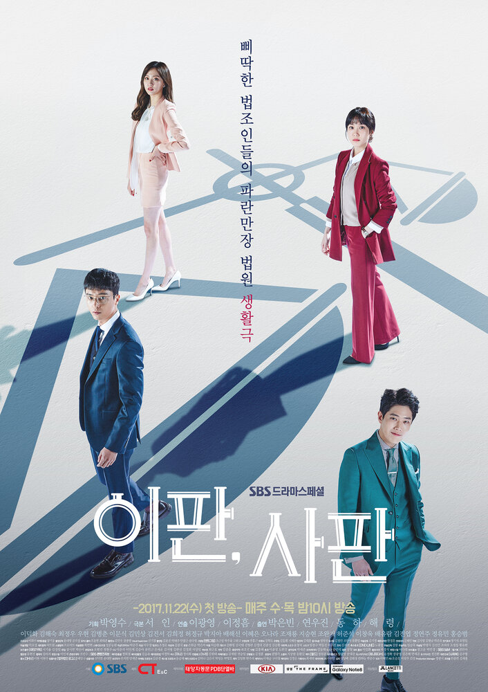 1049702 - Нечего терять ✦ 2017 ✦ Корея Южная