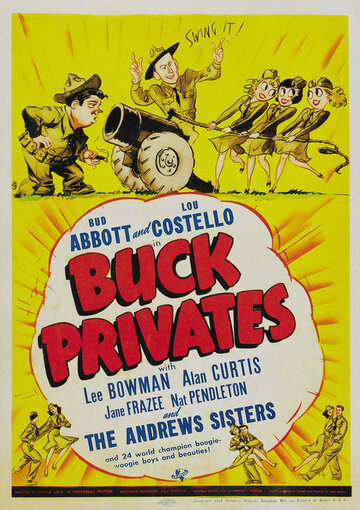 Рядовые (Buck Privates)