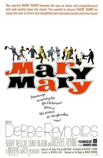 Мэри, Мэри (1963)