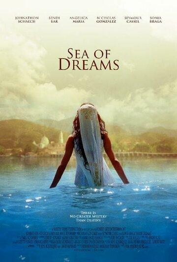 Море грез (2006)