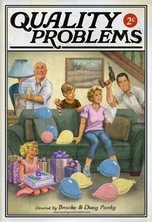 Качественные проблемы 2017