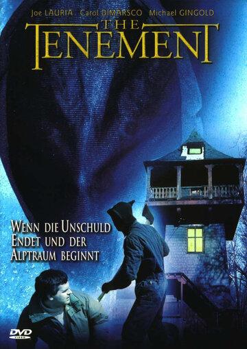 Дом одержимых (The Tenement)