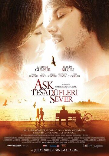 Любовь любит случайности (Ask Tesadüfleri Sever)