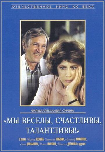 Кино Романовы (сериал)