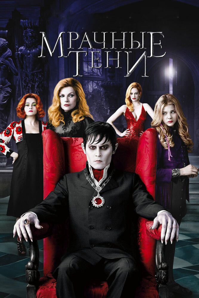 Девушка на цепи а вампиры с сними сексам занемаюца сматреть фото 53-12
