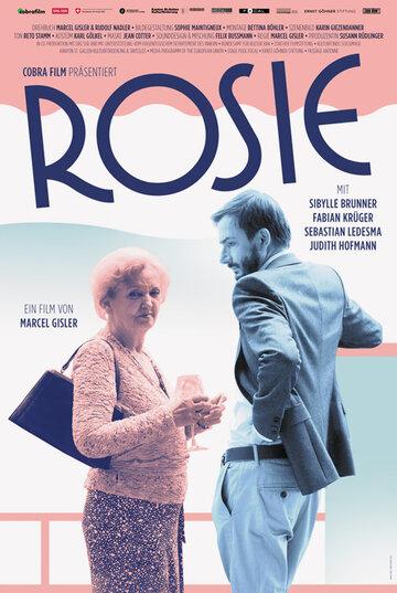 Смотреть онлайн Рози