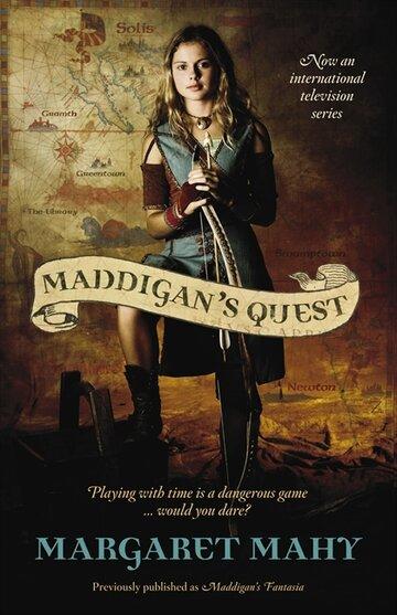 Приключения Мэддиганов (сериал, 1 сезон) (2000ые) — отзывы и рейтинг фильма