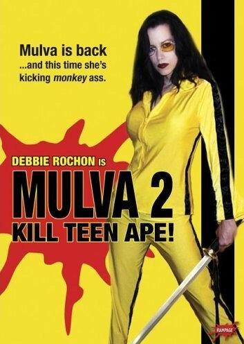Убить обезьяну 2 (2005)