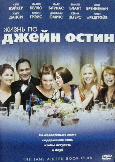 http://st.kinopoisk.ru/images/film_big/261051.jpg